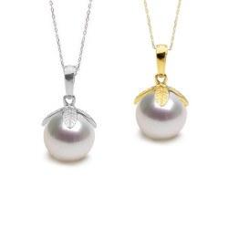 Pendente in Oro 18k con Perla Australiana bianca argento da 9-10 mm AAA